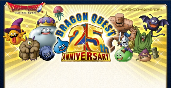 Click image for larger version.  Name:dq25tha.jpg Views:2475 Size:103.3 KB ID:392
