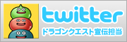 Name:  bnr_twtr.jpg Views: 691 Size:  15.3 KB