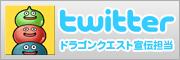 Name:  bnr_twtr.jpg Views: 680 Size:  15.3 KB